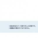 YUASA华南总代YUASA小型OLED柔性屏试验机TCDMLH-C1BR TCDMLH-C1BR 广州直销