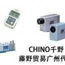 千野广州代理 CHINO气体温度传感 R030-3W