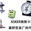 ASKER广州代理 硬度計 BL型 ASKER高分子计器