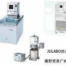 JULABO优莱博 广州代理 Presto动态温度控制系统 A80