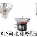 KLS河北 KLS广州代理 单端灯 JCD100-500CL