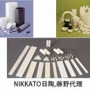NIKKATO日陶 广州代理 氧化铝耐磨耗配件 SSA-999W