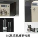 NS恩艾斯 华南代理 NMR用试管 N-804-B