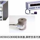 SHOWASOKKI昭和测器 广州代理 低周波振动计 Model-1422A