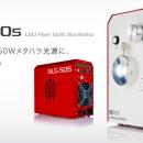 莱宝克斯藤野代理 REVOX LED光源检测SLG-50S-W  SLG-50S-W
