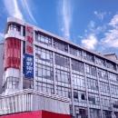 日本藤野物产在广州创立的海外分公司,藤野贸易(广州)有限公司官网正式上线!
